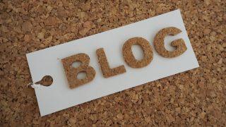ブログに関する記事のカテゴリー