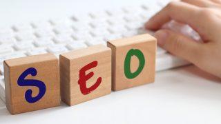 SEOとはサーチエンジン最適化(Search Engine Optimisation)のこと。