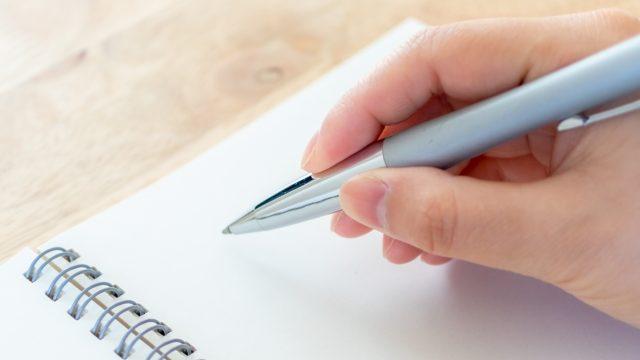 writingに関する記事