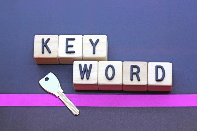 アフィリエイト行う上で重要なキーワードを集めた記事